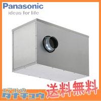 VB-SB253 パナソニック 業務用・熱交換気ユニット部材消音ボックス 呼び径:φ150mm (/VB-SB253/)