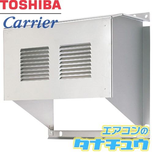 C-100S1 東芝 空調換気扇用 ウェザーカバー (/C-100S1/)