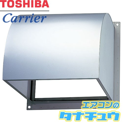 C-20SDP2 東芝 有圧換気扇用 ウェザーカバー (/C-20SDP2/)