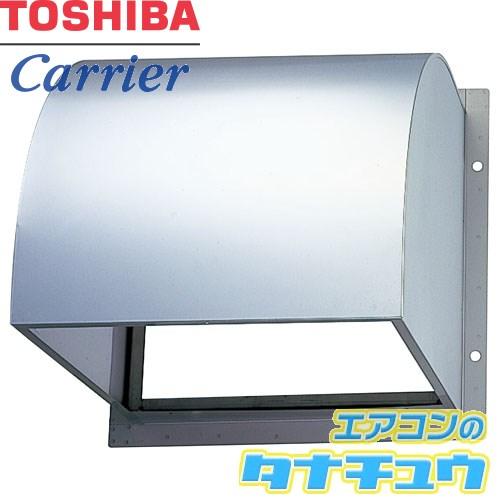 C-25SDP2 東芝 有圧換気扇用 ウェザーカバー (/C-25SDP2/)
