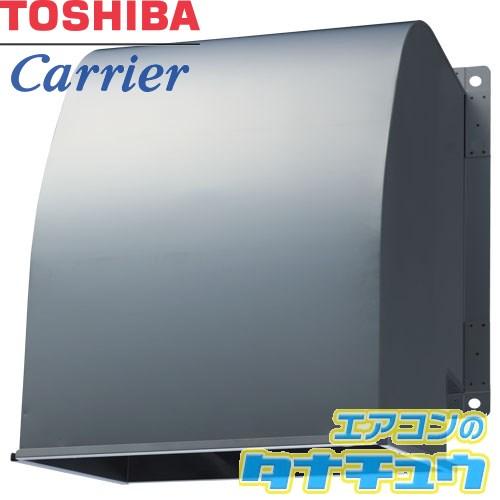 C-25SDPUA 東芝 有圧換気扇用 ウェザーカバー (/C-25SDPUA/)