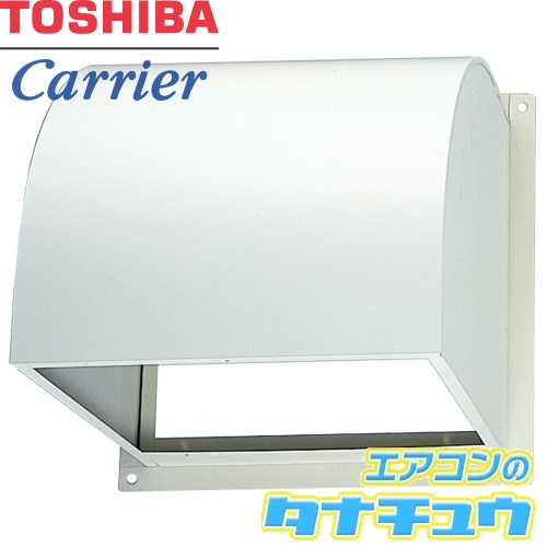 C-30DP2 東芝 有圧換気扇用 ウェザーカバー (/C-30DP2/)