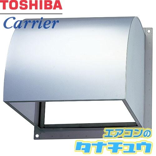 C-30SDP2 東芝 有圧換気扇用 ウェザーカバー (/C-30SDP2/)