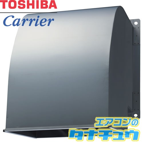C-30SDPU 東芝 有圧換気扇用 ウェザーカバー (/C-30SDPU/)