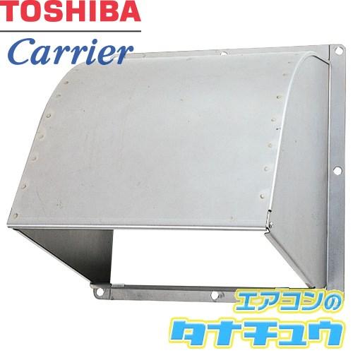 C-30SDT 東芝 一般換気扇用 ウェザーカバー (/C-30SDT/)