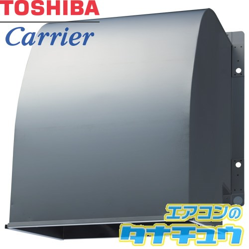 C-40SDPUA 東芝 有圧換気扇用 ウェザーカバー (/C-40SDPUA/)