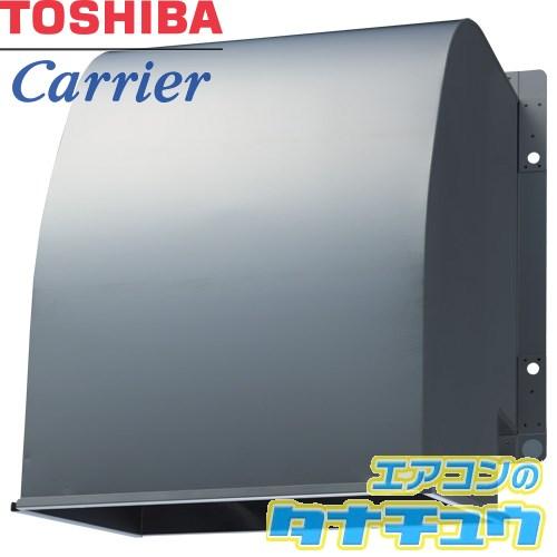 C-40SPUA 東芝 有圧換気扇用 ウェザーカバー (/C-40SPUA/)