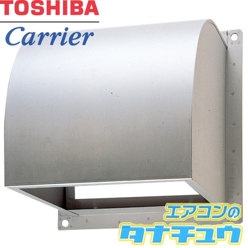 C-50SPA 東芝 有圧換気扇用 ウェザーカバー (/C-50SPA/)