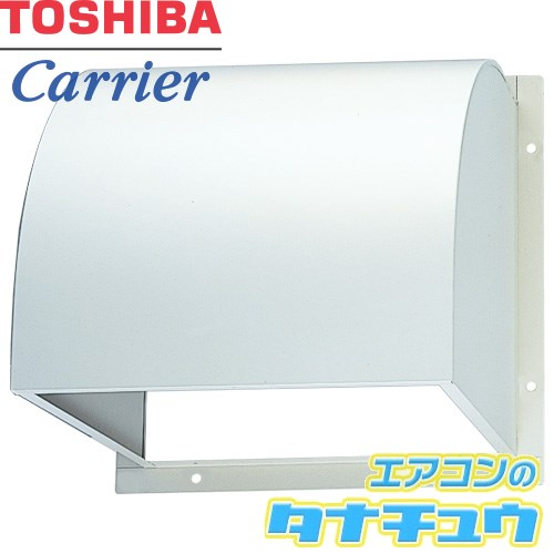C-60MP2 東芝 有圧換気扇用 ウェザーカバー (/C-60MP2/)