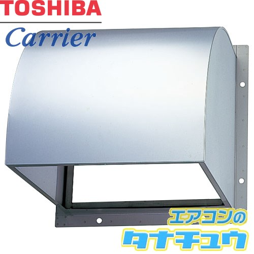 C-60SDP2 東芝 有圧換気扇用 ウェザーカバー (/C-60SDP2/)