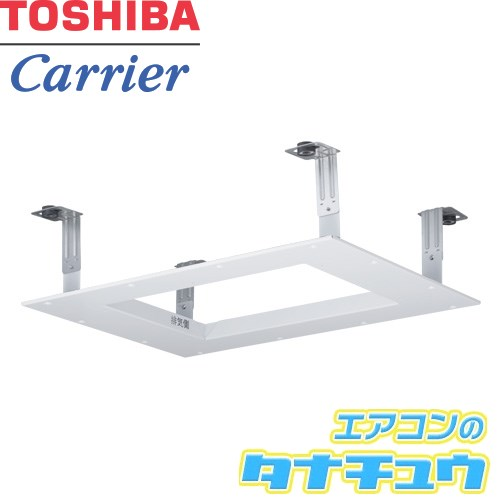 DBT-23A 東芝 浴室用換気乾燥機用 (/DBT-23A/)