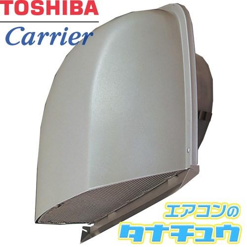 (メーカー在庫限り)DV-150SLDNF 東芝 全熱交換ユニット用 長形パイプフード (/DV-150SLDNF/)