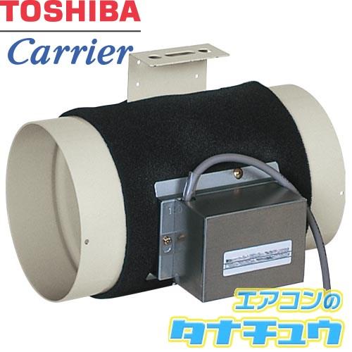 DV-250ACMDU 東芝 全熱交換ユニット用 中間取付形電動シャッター (/DV-250ACMDU/)
