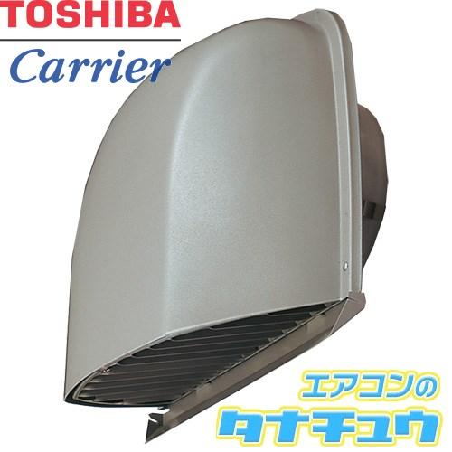 (メーカー在庫限り)DV-250SLDF 東芝 全熱交換ユニット用 長形パイプフード (/DV-250SLDF/)