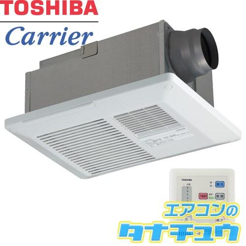 DVB-18S3 東芝 浴室用換気乾燥機 天埋タイプ(一室用) (/DVB-18S3/)