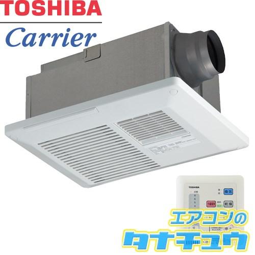 DVB-18SS3 東芝 浴室用換気乾燥機 天埋タイプ(一室用) (/DVB-18SS3/)