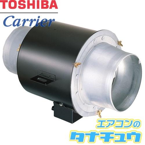 メーカー欠品中 DVC-20TRQ 東芝 ダクト用換気扇 中間取付形 (/DVC-20TRQ/)