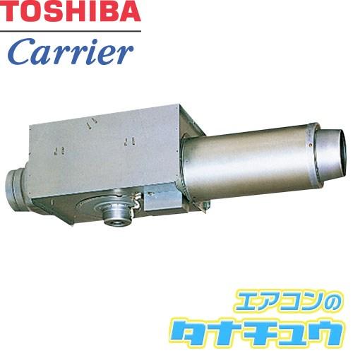 DVC-23HN 東芝 ダクト用換気扇 中間取付形 (/DVC-23HN/)