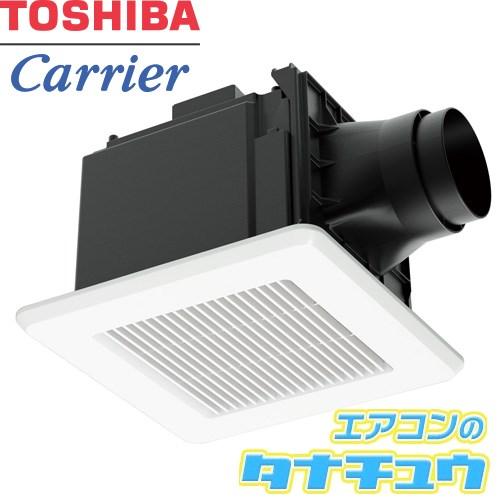 DVF-T14CLDKB ダクト用換気扇 サニタリー用 (/DVF-T14CLDKB/)