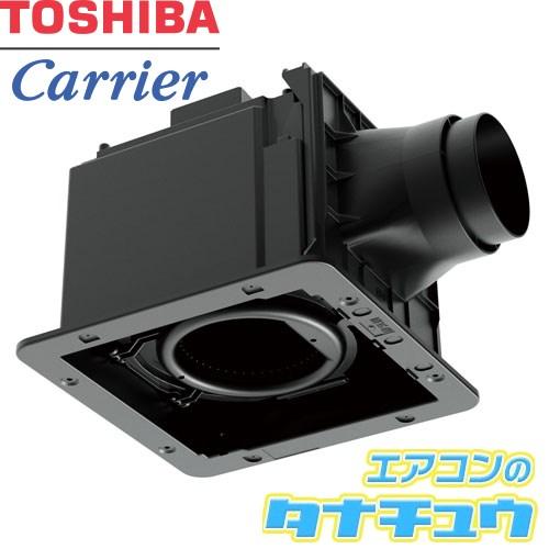 DVF-XT14CQ 東芝 ダクト用換気扇 サニタリー用 (/DVF-XT14CQ/)