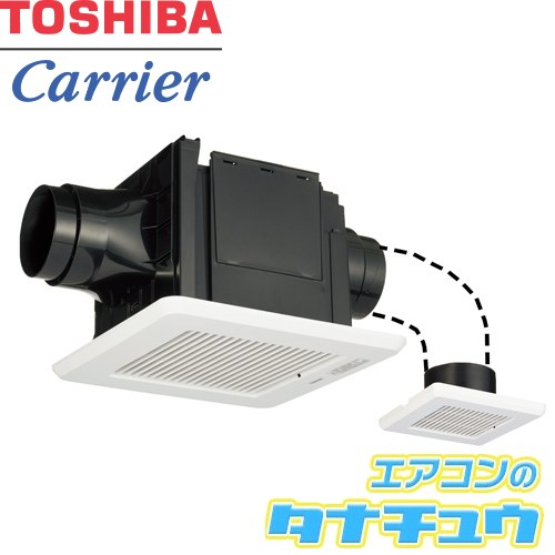DVP-T14CLDKBH ダクト用換気扇 サニタリー用 (/DVP-T14CLDKBH/)
