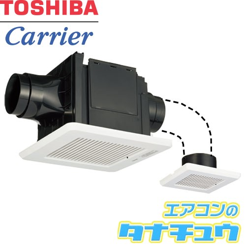 DVP-T14CLDP 東芝 ダクト用換気扇 多室用 (/DVP-T14CLDP/)