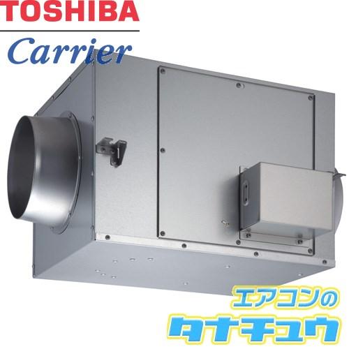 DVS-150TUK 東芝 ストレートダクトファン 消音形 (/DVS-150TUK/)