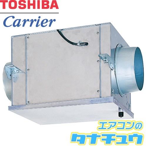 DVS-210TX 東芝 ストレートダクトファン 厨房用 (/DVS-210TX/)