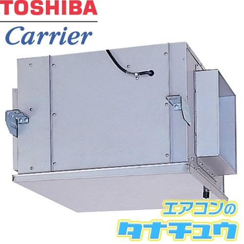 DVS-300TX 東芝 ストレートダクトファン 厨房用 (/DVS-300TX/)