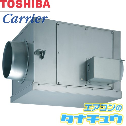 DVS-50SXUK 東芝 ストレートダクトファン 消音厨房形 (/DVS-50SXUK/)