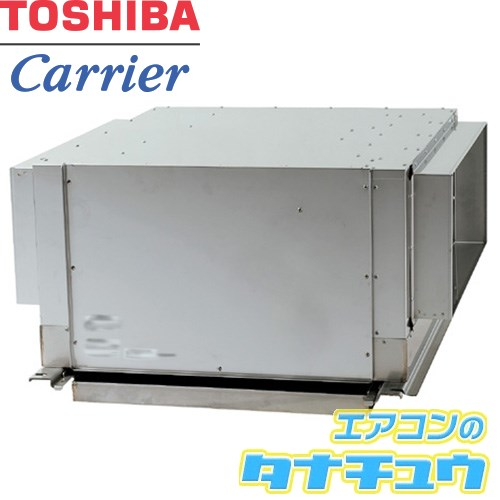 DVS-550TX 東芝 ストレートダクトファン 厨房用 (/DVS-550TX/)