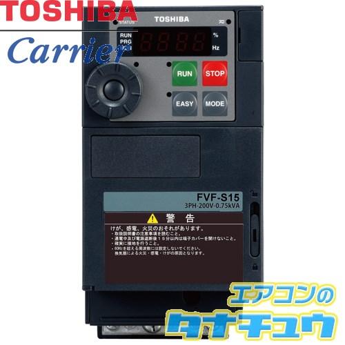 FVF-S152007PY1 東芝 有圧換気扇用 インバータ (/FVF-S152007PY1/)