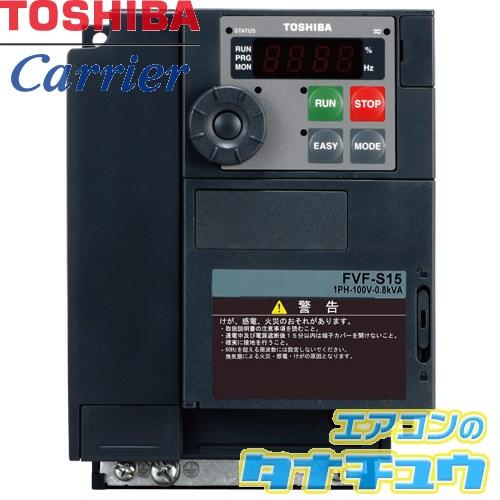 FVF-S15S1008PY1 東芝 有圧換気扇用 インバータ (/FVF-S15S1008PY1/)
