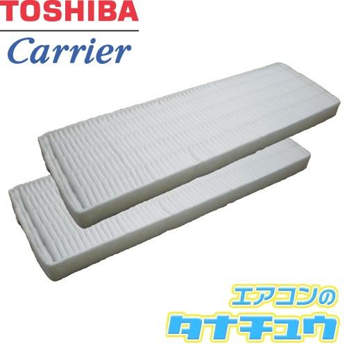 NF-100HC 東芝 全熱交換ユニット用 高性能フィルター (/NF-100HC/)