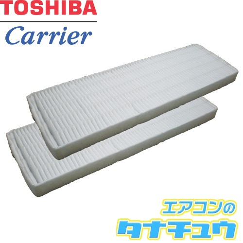 NF-35HC 東芝 全熱交換ユニット用 高性能フィルター (/NF-35HC/)