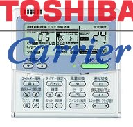NRC-01H 東芝 全熱交換ユニット用 手元リモコン (/NRC-01H/)