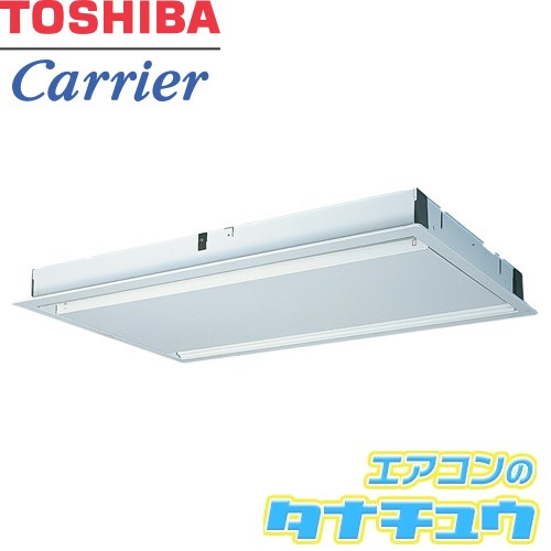 P-150M 東芝 全熱交換ユニット用 インテリアパネル (/P-150M/)