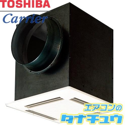 RK-20SY1 東芝 全熱交換ユニット用 給排気グリル (/RK-20SY1/)