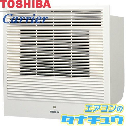 VFE-100S 東芝 空調換気扇 壁埋込形 (/VFE-100S/)