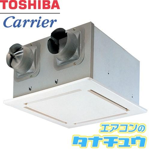 VFE-125FP 東芝 空調換気扇 天井カセット形 (/VFE-125FP/)