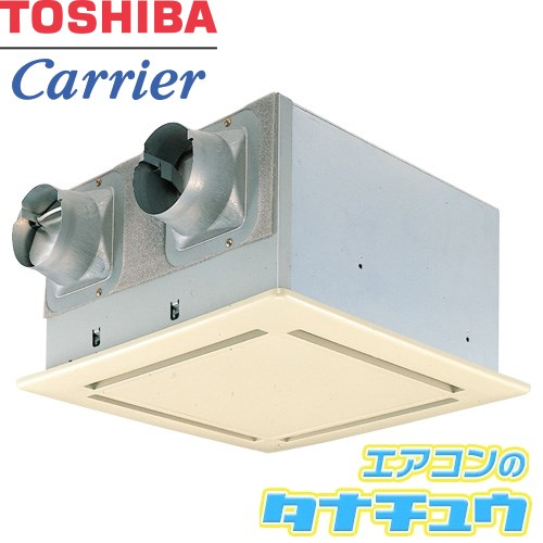 (メーカー在庫限り)VFE-125FP(A) 空調換気扇 天井カセット形 (/VFE-125FPA/)