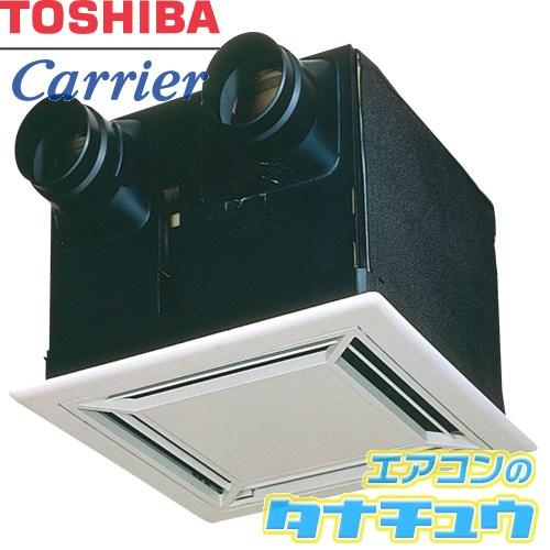 VFE-200FP 東芝 空調換気扇 天井カセット形 (/VFE-200FP/)