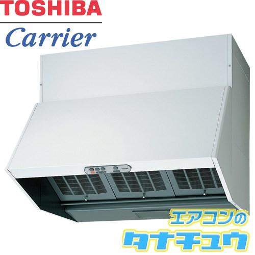 (受注生産品)VKH-75LD(W) レンジフードファン 深形レンジフード(戸建用) (/VKH-75LDW/)