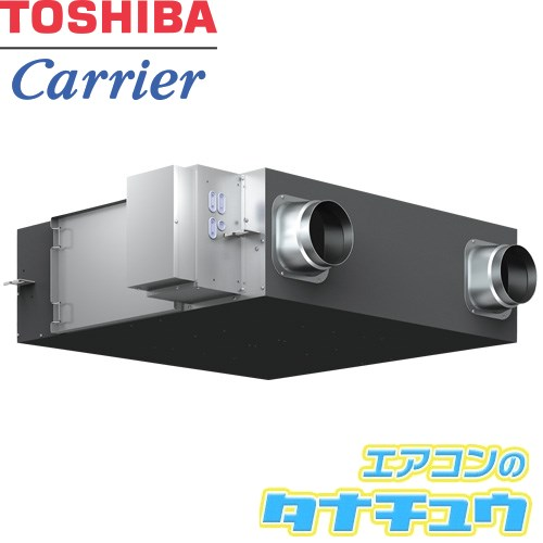 VN-M250HT 東芝 全熱交換ユニット 天井埋込形(基本形) マイコンタイプ (/VN-M250HT/)