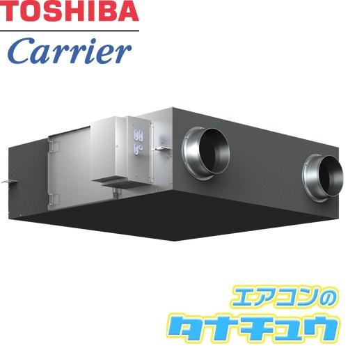 VN-M500HS 東芝 全熱交換ユニット 天井埋込形(基本形) マイコンタイプ (/VN-M500HS/)