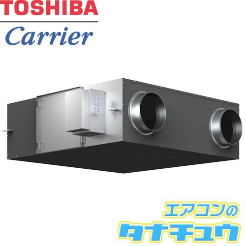 VN-M800HS 東芝 全熱交換ユニット 天井埋込形(基本形) マイコンタイプ (/VN-M800HS/)