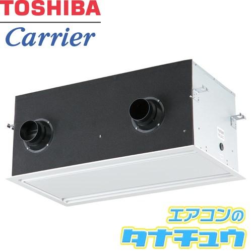 VNC-150MS 東芝 全熱交換ユニット 天吊カセット形(標準タイプ) (/VNC-150MS/)