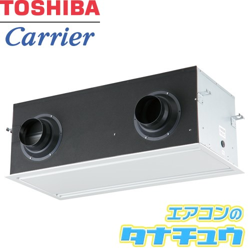 VNC-250MS 東芝 全熱交換ユニット 天吊カセット形(標準タイプ) (/VNC-250MS/)