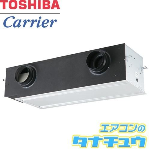 VNC-500MS 東芝 全熱交換ユニット 天吊カセット形(標準タイプ) (/VNC-500MS/)