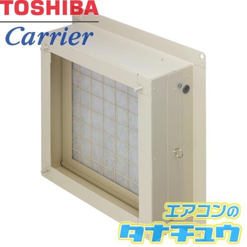 VP-20-FU 東芝 有圧換気扇用 フィルターユニット (/VP-20-FU/)